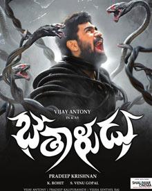 Image result for bethaludu