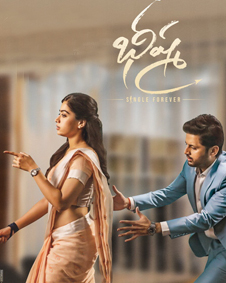 Bheeshma Cast Crew Bheeshma Telugu Movie Cast Actor Actress Director Filmibeat