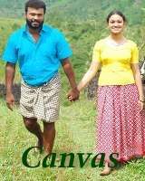 Canvas (2010) [Malayalam] SL YT - Kalabhavan Mani, Kannan and Altara
