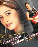 chand sa roshan chehra hindi moviechand sa roshan chehra