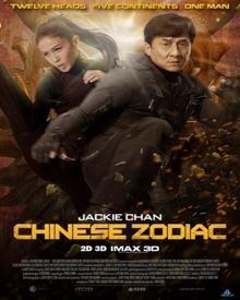 Chinese Zodiac CZ12 (2013) | Chinese Zodiac CZ12 Hollywood ...