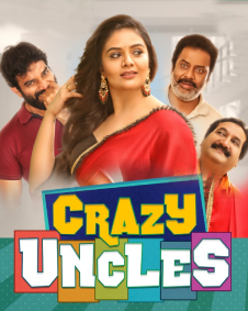 Crazy Uncles (2021) Full Movie Watch Online