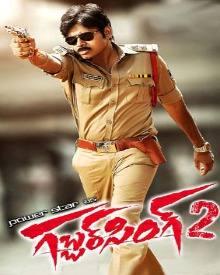 Gabbar Singh 2 - Telugu Movie Reviews, Trailers ...