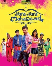 Hara Hara Mahadeva Telugu Serial Dvd