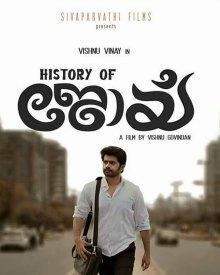 history of malayalam cinema History of joy (2017) malayalam hdrip x264 400mb screenshots wwwtamilrockersgr - history of joy (2017) malayalam hdrip x264 400mbmkvtorrent 1701kb 1151 downloads .