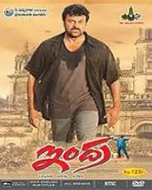 Indra Cast Crew Indra Telugu Movie Cast Actor Actress Director Filmibeat Black tiger involves a hero possibly of the same name fighting the blue dragon, the red dragon and finally the black dragon. indra cast crew indra telugu movie