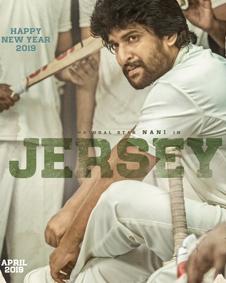 https://www.filmibeat.com/img/popcorn/movie_posters/jersey-20190111113128-17232.jpg