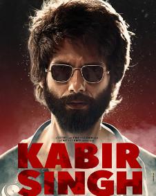 Kabir Singh Songs | Kabir Singh Mp3 Songs Lyricist | Kabir
