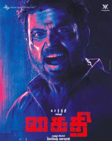 Kaithi (2019) | Kaithi Movie | Kaithi Tamil Movie Cast