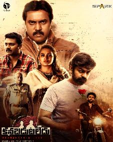 Kanabadutaledu (2021) Full Movie Watch Online