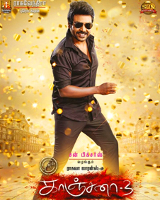 Kanchana 3 (2019) | Kanchana 3 Movie | Kanchana 3 Tamil Movie Cast & Crew,  Release Date, Review, Photos, Videos – Filmibeat