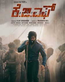 KGF Chapter 2 (2020) | KGF Chapter 2 Movie | KGF Chapter 2 (KGF 2) Kannada  Movie Cast & Crew, Release Date, Review, Photos, Videos – Filmibeat