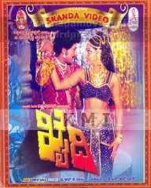 khaidi kannada movie mp3 songs free download