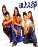 Khushi kannada film wiki / Asdf movie 5 slowed down