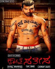 actor sathish ninasam