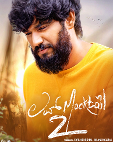 Love Mocktail 2 (2021) | Love Mocktail 2 Movie | Love Mocktail 2 Kannada Movie Cast & Crew, Release Date, Review, Photos, Videos - FilmBeat