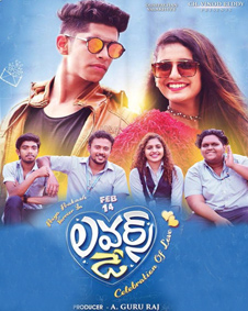 Lovers Day Cast Crew Lovers Day Telugu Movie Cast Actor Actress Director Filmibeat