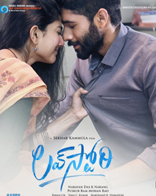 Love Story (2020) | Love Story Movie | Love Story Telugu Movie Cast & Crew,  Release Date, Review, Photos, Videos – Filmibeat