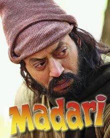 मदारी