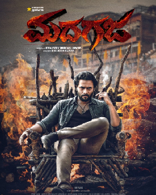 MadhaGaja (2021) | MadhaGaja Movie | MadhaGaja (Madagaja) Kannada Movie  Cast & Crew, Release Date, Review, Photos, Videos – Filmibeat
