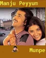 manju peyyum munpe malayalam movie mp3 songs