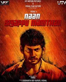 Naan Sigappu Manithan (2014) | Naan Sigappu Manithan Movie ... Naan Sigappu Manithan Tamil Movie