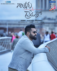 Ntr new movie mp3 song download telugu