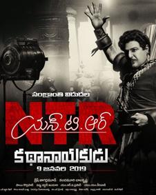 NTR Katha Nayakudu (NTR Biopic) Cast & Crew, NTR Katha Nayakudu