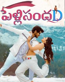 Pelli SandaD (2021) Telugu