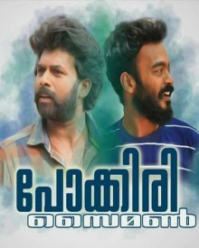 Pokkiri Simon 2017 Malayalam Full Movie Download HD DVDRip