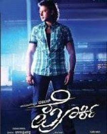 Mynaa tamil movie songs free download 123musiq