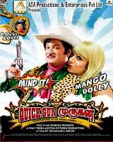 quick gun murugan movie free download