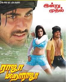 Picture 121387 | Sathya Anjali Hot Maharaja Movie Stills | New ...