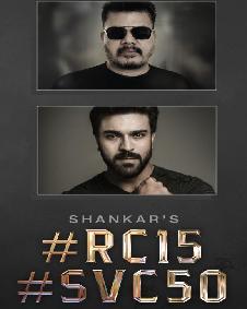 RC 15 (2021) Telugu