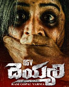 Single actress rgv name x Ram Gopal