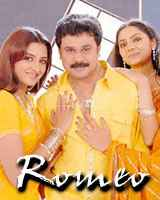 Romeo 2007 Malayalam Movie