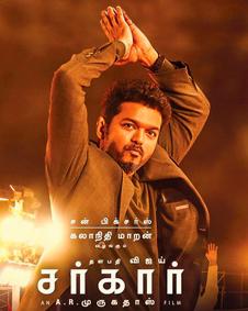 Sarkar Movie Tweets, Sarkar Twitter Review, Sarkar Tamil