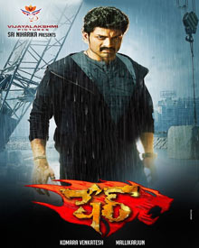 Sher Cast & Crew, Sher Telugu Movie Cast, Actor, Actress