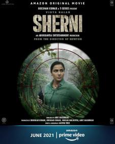 Sherni (2021) | Sherni Movie | Sherni Bollywood Movie Cast & Crew, Release  Date, Review, Photos, Videos – Filmibeat