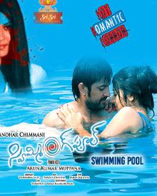 Swimming Pool Imdb