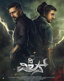 Villain Hairstyle 114503 Trending In Sudeep For The