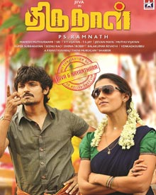 new tamil movies torrents download