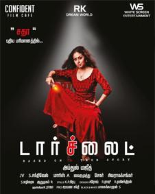 Torchlight (Torch Light) Cast & Crew, Torchlight Tamil Movie