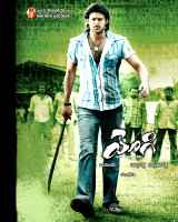 Yogi Cast & Crew, Yogi Telugu Movie Cast, Actor, Actress, Director