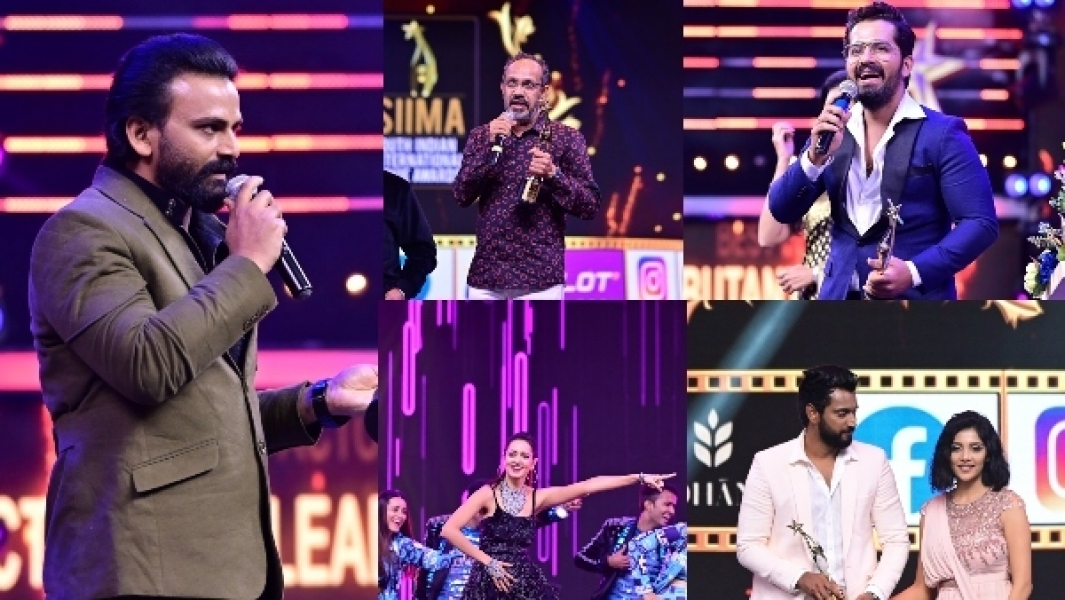 ಸೈಮಾ 2020 ಪ್ರಶಸ್ತಿ ಪಡೆದ ಕನ್ನಡಿಗರು: ಚಿತ್ರಗಳಲ್ಲಿ ನೋಡಿ