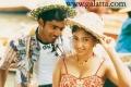 Maa Alludu Very Good
