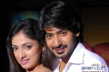 Haripriya and Prajwal Devaraj