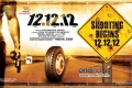 Telugu Movie 12-12-12 First Look