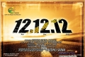 Telugu Movie 12-12-12 Poster