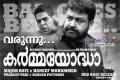 Karmayodha Movie Posters